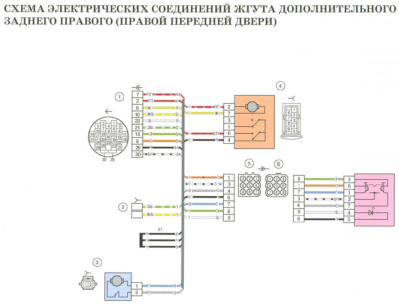 Схема замка зажигания на приоре фото